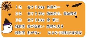 %e3%81%8b%e3%81%bc