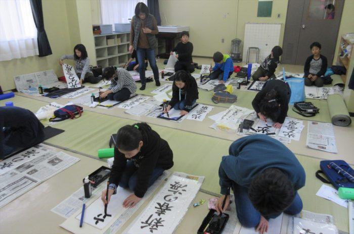 12月子供書道教室